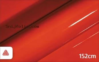 Avery SWF Cardinal Red Gloss snijfolie