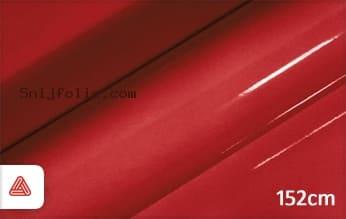 Avery SWF Carmine Red Gloss snijfolie