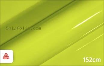 Avery SWF Lime Green Gloss snijfolie