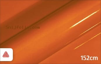 Avery SWF Orange Gloss snijfolie