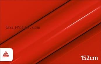 Avery SWF Red Gloss snijfolie